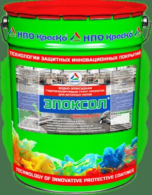 Пропитка бетона Эпоксол